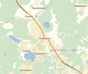 Озерецкое
