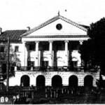 Усадебный дом Апраксиных в Ольгове. Акварель начала XX века